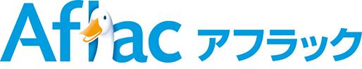 Aflac 引受保険会社 アフラック