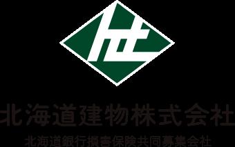 北海道建物株式会社